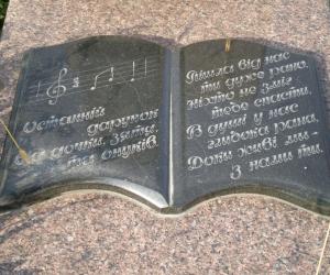 Надгробные надписи маме русском изготовление крестов на могилу цена