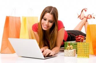 Що вигідно купувати в Інтернеті порівняно зі звичайними магазинами