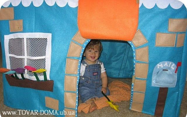 Строим детский дом