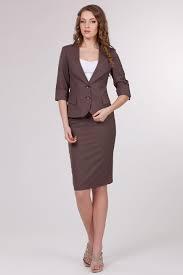 Жіночий класичний костюм - потужна зброя на ділових переговорах ... 9ed6328a42d96