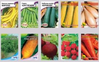 Правильна упаковка для насіння: запорука успішних продажів