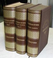 Эксклюзивные книги в кожаном переплете - всегда уместный подарок