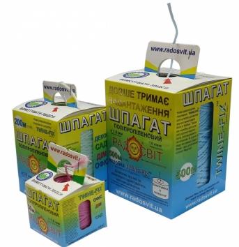 Революційна упаковка для шпагату TWINE-FIX tm