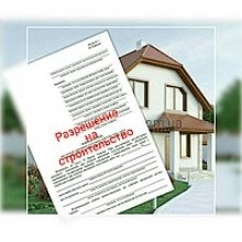 Документи для дозволу на будівництво: які потрібні і як прискорити процес?