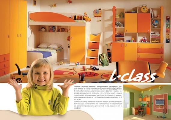 Вибір дизайну в маленьку квартиру