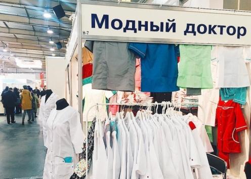 Магазин «Модний Доктор» - купити спецодяг №1 для спеціалістів