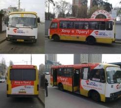 Реклама на транспорте — основные виды и преимущества