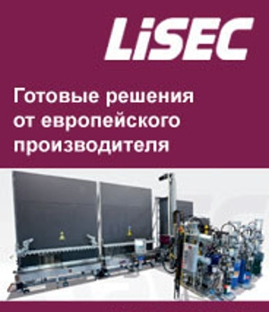 Склопакетні лінії Lisec - досконале обладнання для виробництва склопакетів