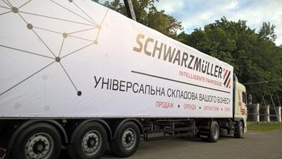 Schwarzmueller - техніка, що вміє заробляти!