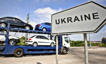 Вартість розмитнення автомобілів для українців у цьому році зменшиться