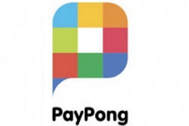 Кредит не выходя из дома: в PayPong возможно и такое