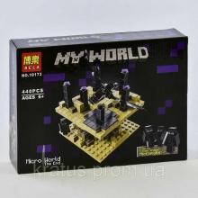 Конструктори типу Лего — найкращий спосіб спільного проведення часу з дітьми!