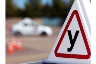 Водійські права: де, як і скільки коштує здати на права в Луцьку?