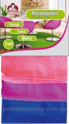Серветки мікрофібра — гарантоване швидке та легке прибирання!