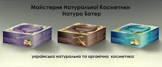 Натуральна українська косметика -2 в 1, або як щодня відчувати себе богинею