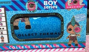Феномен ляльки Л.О.Л: чому ляльки з сюрпризом такі популярні?
