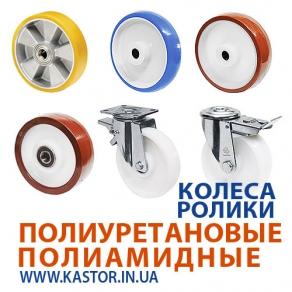 Меблеві колеса, меблеві ролики