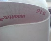 Материалы для изготовления обуви