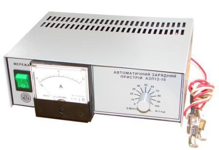 Продаємо автоматичні зарядні пристрої АЗП12-10