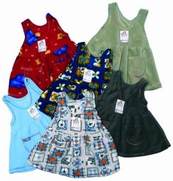 Дитячий одяг оптом Донецьк