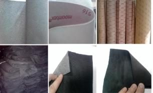 Комплектуючі для виробництва взуття