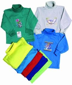 Дитячий одяг оптом Харків