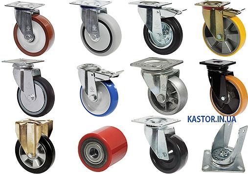 Індустріальні колеса