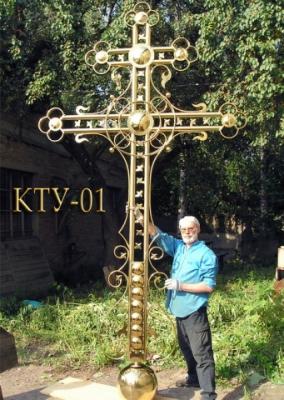 Качественное изготовление крестов накупольных
