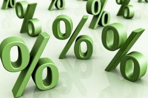 Кредитование под минимальный процент