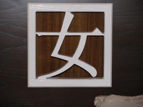 Елементи декору для інтер'єру, столярна майстерня