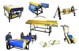 Оренда будівельного обладнання та інструментів