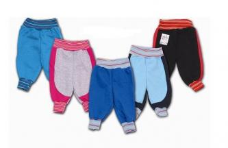 Дитячий одяг оптом Комсомольськ