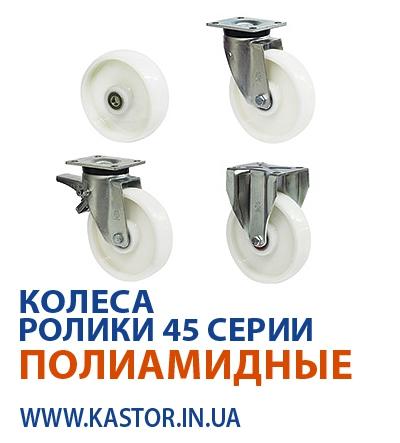 Новые диаметры колес для тележек в наличии!