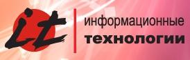 Тарифи для бізнес користувачів Інтернету у Києві!