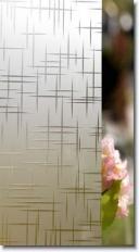 Травленное стекло - стильно и привлекательно