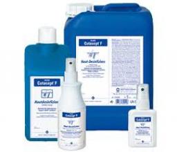 Кутасепт Ф — відмінний засіб дезінфекції шкіри