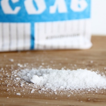 Хочете купити кухонну харчову виварну сіль