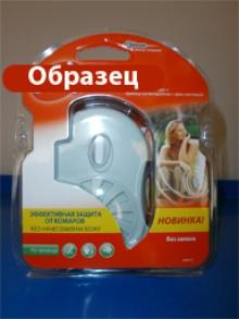 Блістерна прозора упаковка. Приймаються замовлення з усієї України