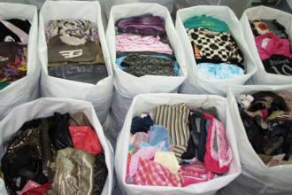 Предлагаем одежду и обувь секонд ручной сборки