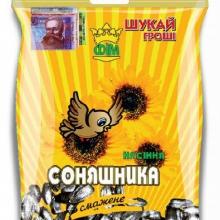 Продаем семена подсолнечника! Цена доступна!