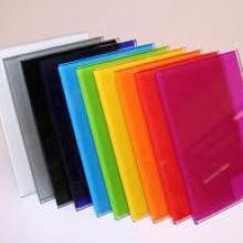 Купити кольорове скло пропонує «Леал-Гласс»