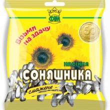 Саме для вас насіння смажене найвищої якості!