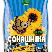 Продам насіння соняшника! Ціна та якість приємно вражають!