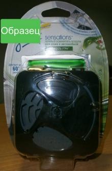 Упаковываем товары в разную тару (пластикова упаковка, термоусадочная плёнка)