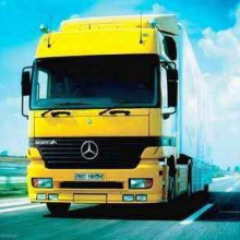 Доставка вантажів автотранспортом від надійної компанії