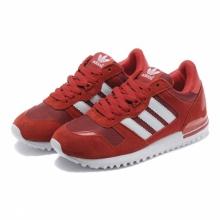 Покупайте кроссовки Adidas