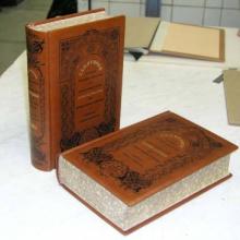 Совершенная реставрация антикварных книг профессионалами