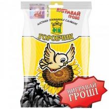 До вашої уваги — високоякісне насіння соняшникове за вигідними цінами!