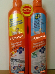 Упаковка термоусадочной пленкой любых товаров