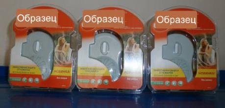 Замовляйте послуги з пакування продукції в нашій компанії!